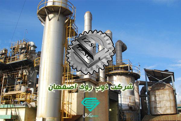 ساعت ثبت سفارش عرضه اولیه سهام ذوب روی اصفهان (فروی) اعلام شد