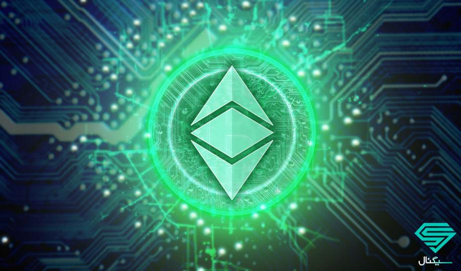 اتریوم کلاسیک (Ethereum Classic) چیست و چگونه کار میکند؟