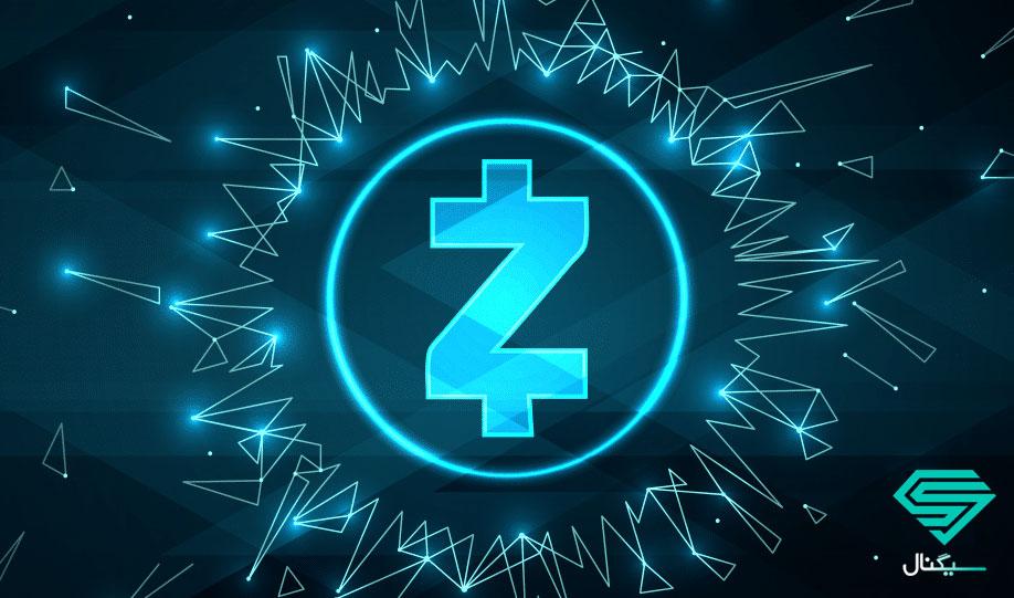 زی کش (ZCash) چیست و نحوه عملکرد آن چگونه است؟