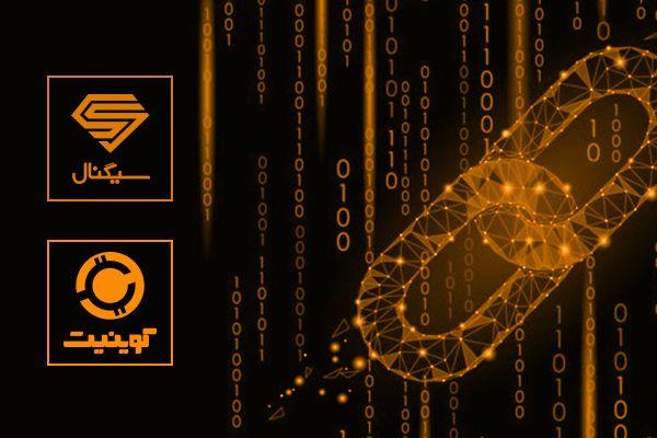 موسسهی مالی فیدلیتی مهندس استخراج بیت کوین استخدام میکند