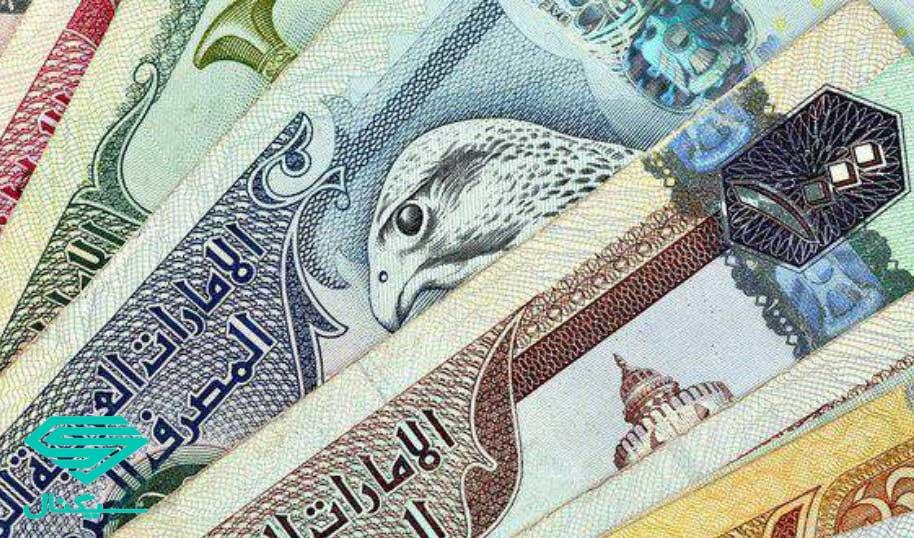 سرانجام ارز امارات – تحلیل تکنیکال یک ساعتِ درهم (8 دی ماه 98)
