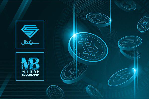 چانگ پنگ ژائو : ارز دیجیتال بانک مرکزی برای بیت کوین خطرناک است!