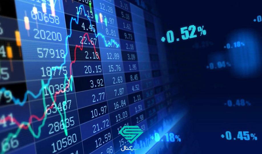 گزارش روزانه بازار سرمایه | اختصاصی سیگنال