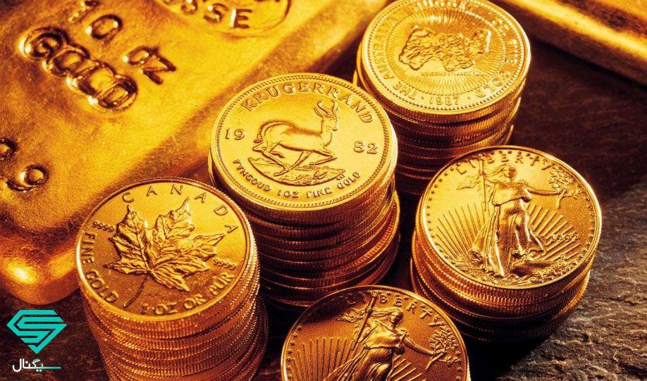 خرید طلا بهتر است یا سکه؟ (1 بهمن ماه 1398)