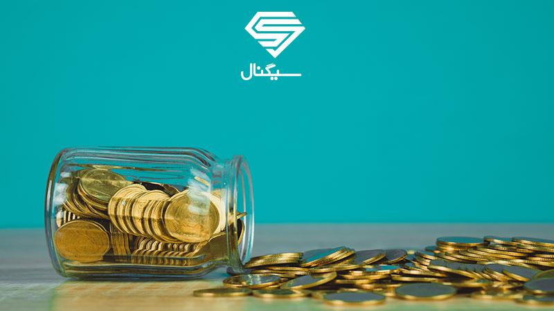در کدام صندوق سرمایه گذاری کنیم؟ بهترین صندوق سرمایه گذاری کدام است؟