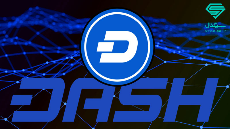 معرفی انواع کیف پول دش (DASH)