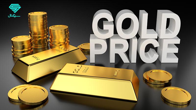 عوامل تاثیرگذار بر قیمت اونس جهانی طلا