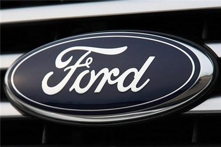 از «ساخت نخستین خودروی فورد» تا « جزئیات دستور رهبری درباره اصلاحات ساختار بودجه»