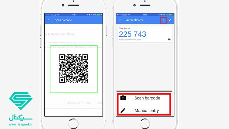 فعالسازی احراز هویت دو عاملی در صرافی بایننس
