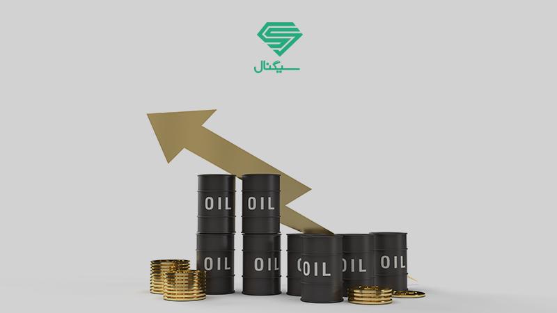 انواع بازار بورس - بورس انرژی