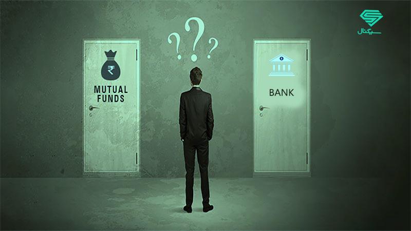 بازدهی صندوق های سرمایه گذاری درآمد ثابت چقدر است؟