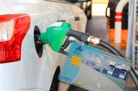 مراقب سهمیه 360 لیتر بنزین باشید