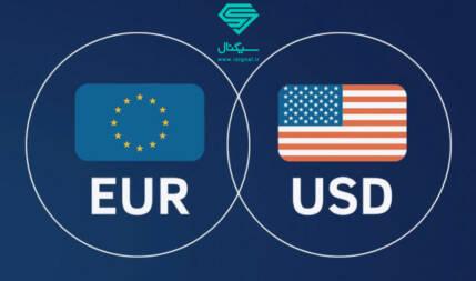 تحلیل تکنیکال نرخ برابری یورو در مقابل دلار آمریکا (EURUSD) | تاریخ 1 خرداد ماه 1399