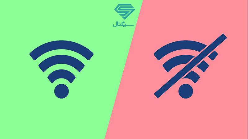 تفاوت کد بورسی آنلاین و کد بورسی آفلاین چیست؟