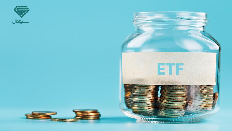 مقایسه سهام عدالت با صندوق ETF دولت
