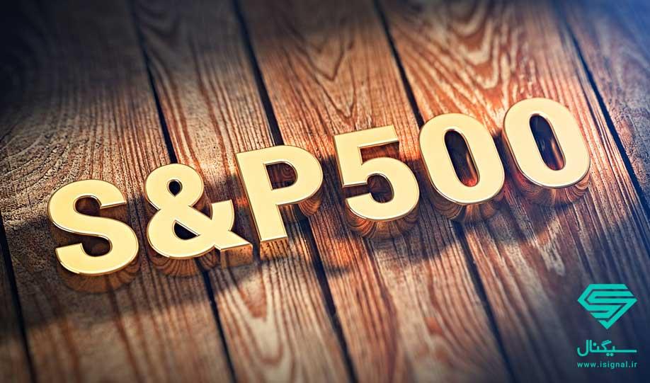 تحلیل شاخص سهام اس اند پی 500 (SPX) | تاریخ 15 مهر ماه 1399