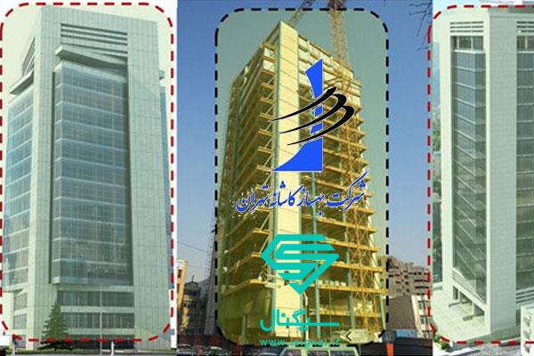 ساعت ثبت سفارش عرضه اولیه شرکت بهساز کاشانه تهران اعلام شد