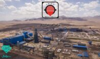 تحلیل بنیادی شرکت آهن و فولاد ارفع از پنجره فروشهای فصلی