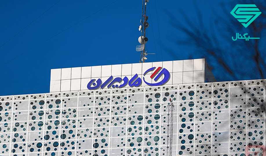 نگاهی به صنايع ماشين های اداری ايران از پنجره فروشهای فصلی
