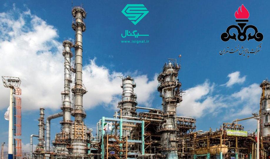 تحلیل بنیادی نماد شتران (پالایش نفت تهران) | 18 شهریور ماه 1399