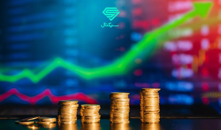 بهترین سرمایه گذاری در سال 99 | کجا سرمایه گذاری کنیم؟