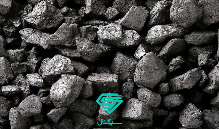 جهش قیمت جهانی زغال سنگ | تاریخ 30 شهریور ماه 1399