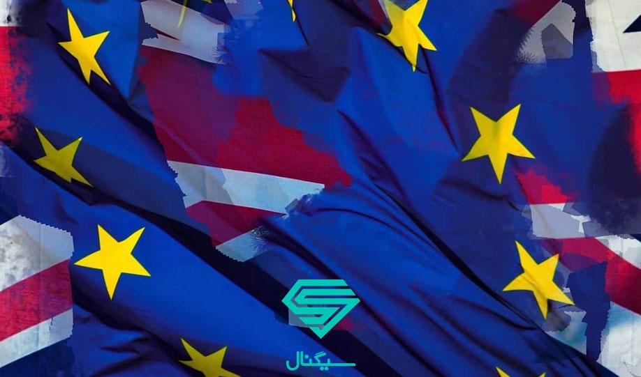 بررسی اهمیت اقتصاد بریتانیا در اروپا و جهان