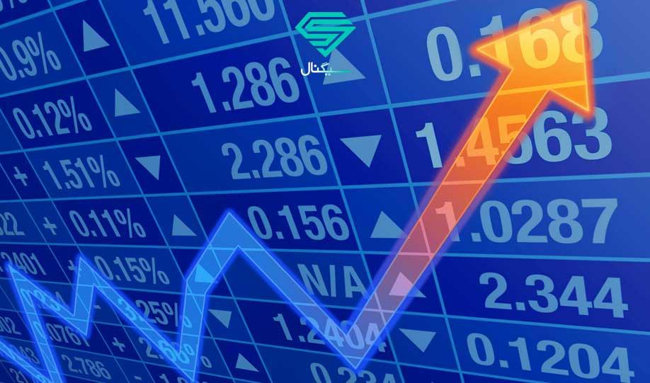 2 سهم برگزیده امروز بازار سهام (افق،ورنا) – چهارشنبه 5 آذر 99