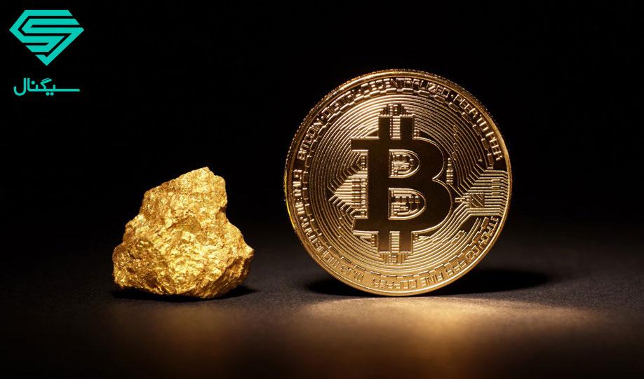 افزایش نفوذ بیت کوین در اقتصاد جهانی، بیت کوین جایگاه طلا و دلار را خواهد گرفت؟