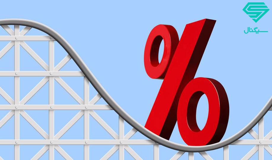 یک هفته تا افزایش کارمزدهای بانکی   کدام سهامداران و بانکها بیشتر سود میبرند؟