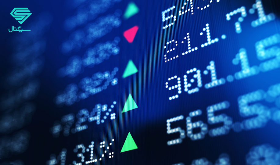 تحلیل بنیادی مارکت جهانی (8 آذرماه 99)