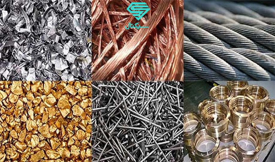 سال 2021 و آینده روشن فلزات اساسی | 9 دی 99
