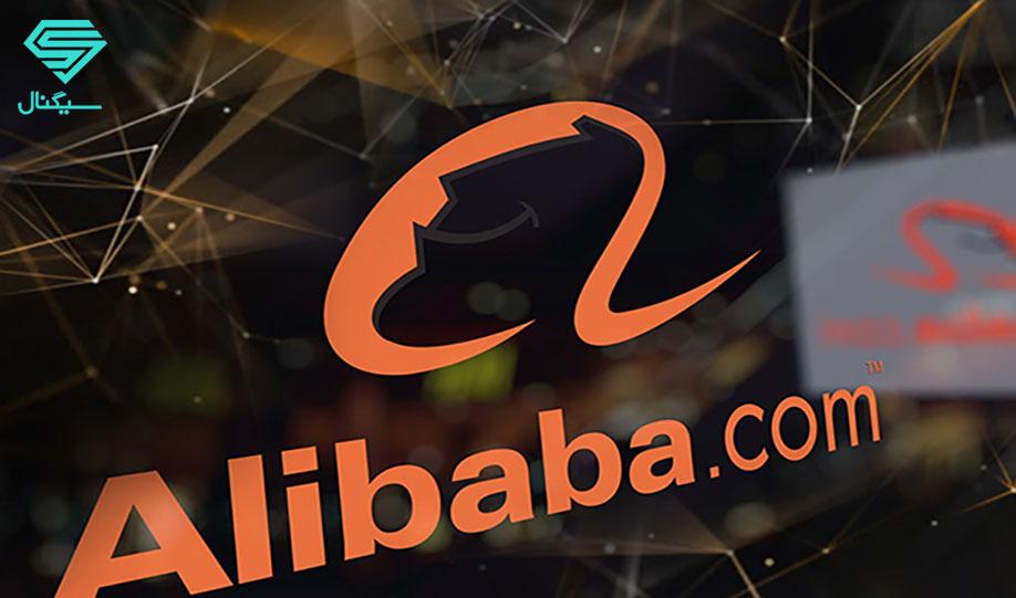 تحلیل تکنیکال سهام کمپانی ALIBABA |بیست و سوم آذر 99