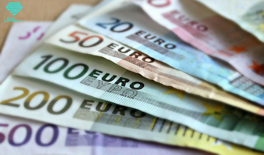 چشم انداز مثبت واحد پولی یورو در اقتصاد جهانی | 25 آذر 99