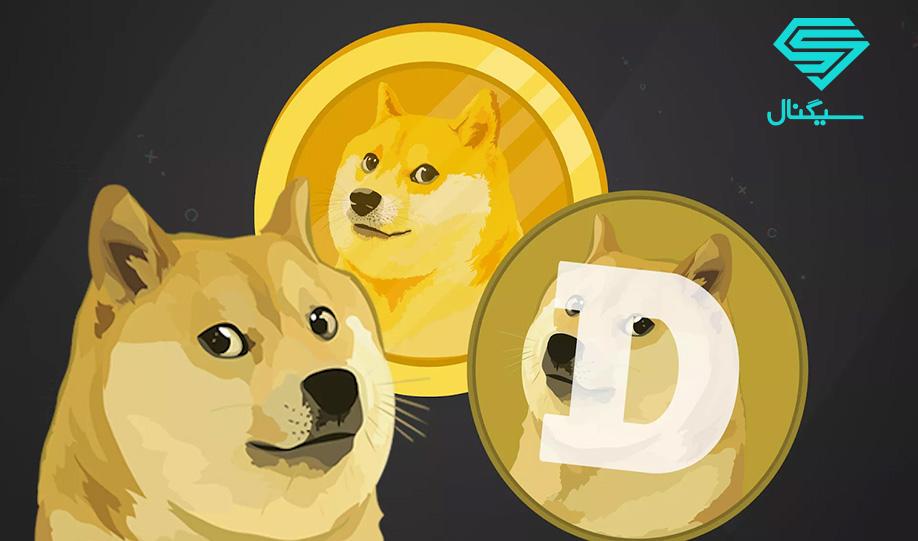 تحلیل تکنیکال دوج کوین (DOGE) | 18 اردیبهشت 1400