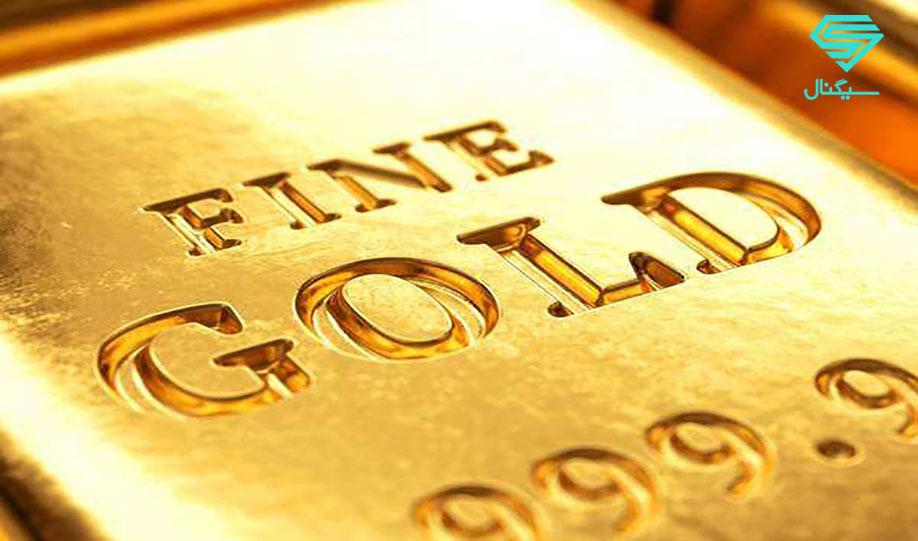 تحلیل اونس جهانی طلا (XAUUSD) | 10  دی 99