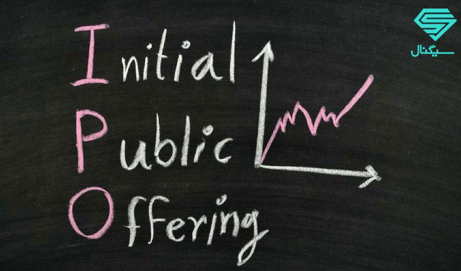 معیار خرید عرضه اولیه چیست؟!