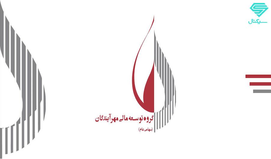 تحلیل بنیادی ومهان   11 خرداد