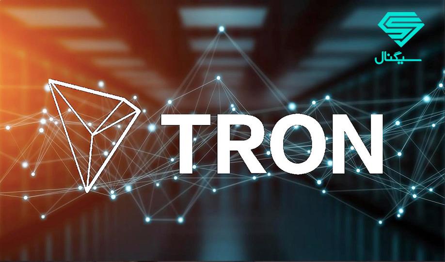 تحلیل تکنیکال ترون (TRX) | 12 مهر 1400