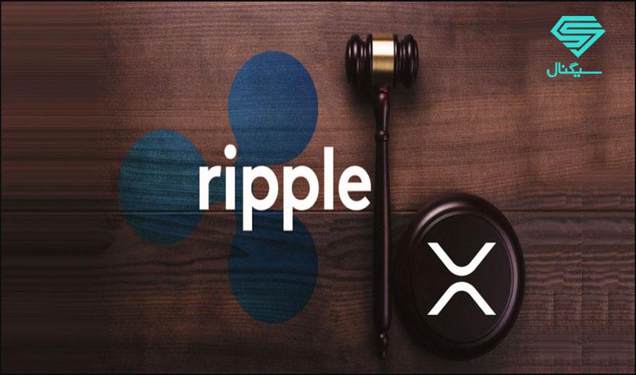 تحلیل قیمت ریپل | شنبه 11 بهمن 99