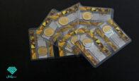 تحلیل قیمت سکه | 19 اردیبهشت 1400