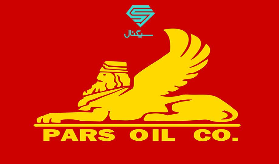 تحلیل تکنیکال شنفت (نفت پارس) | 21 دی 99