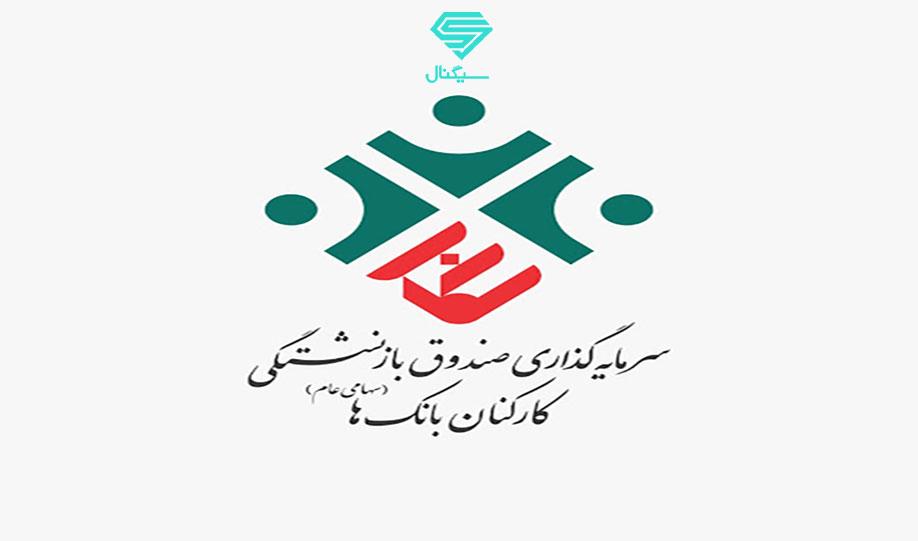 تحلیل تکنیکال وسکاب (بازنشستگی کارکنان بانک ها) | 5 بهمن 99