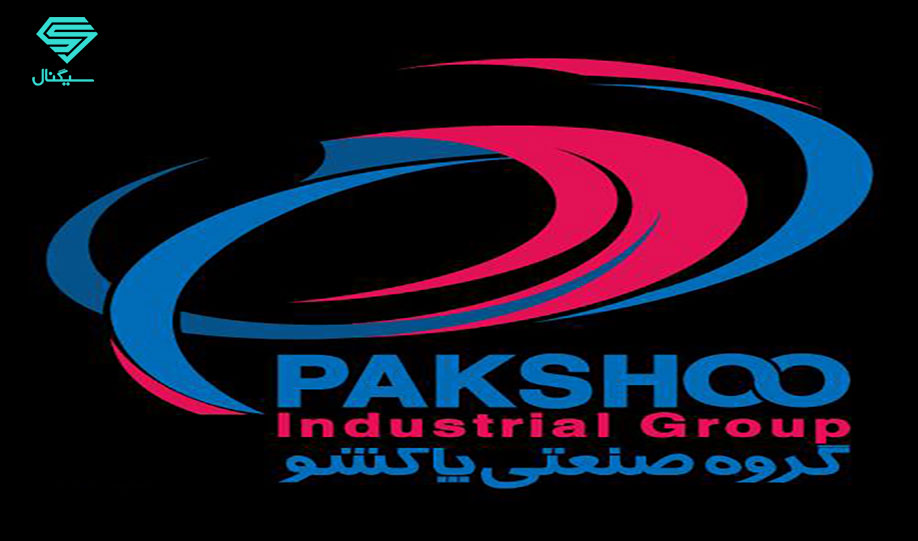 تحلیل تکنیکال پاکشو (گروه صنعتی پاکشو) | 11 بهمن 99