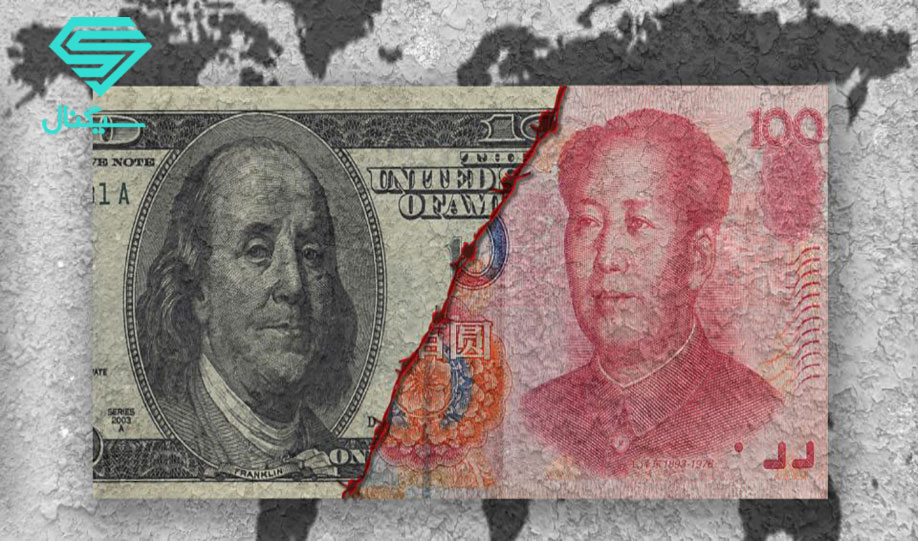 ارزش یوآن در بالاترین نرخ خود نسبت به دلار از سال 2018 | پنجشنبه 25 دی 99