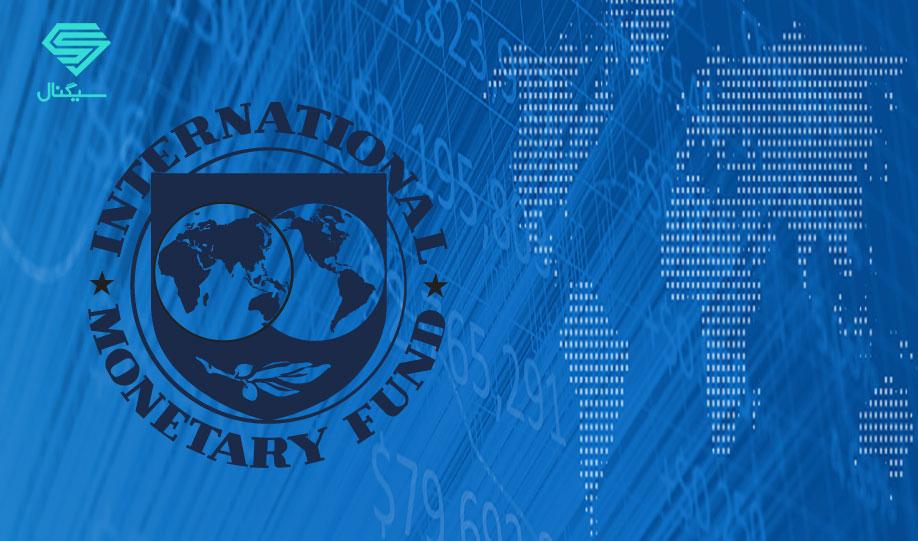 پیشبینی صندوق بینالمللی پول از قیمت نفت در ۲۰۲۱