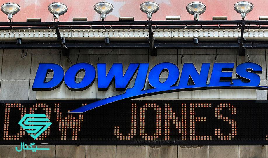 تحلیل تکنیکال شاخص داوجونز (Dow Jones) | 21 دی 99