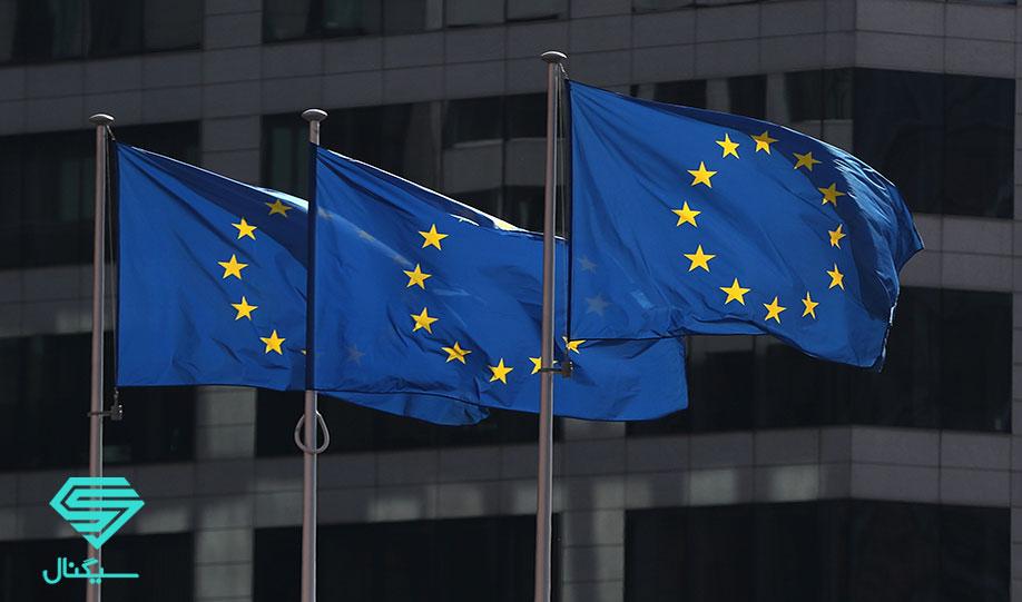 تحلیل بنیادی اقتصاد حوزه یورو   دوشنبه 29 دی 99