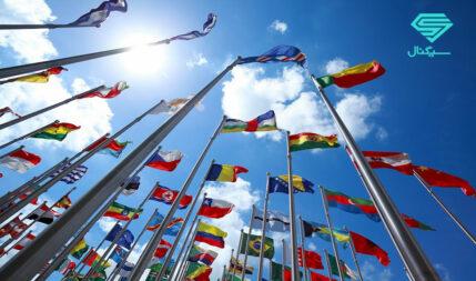 10 قدرت اول اقتصادی جهان بر اساس GDP در سال 2030