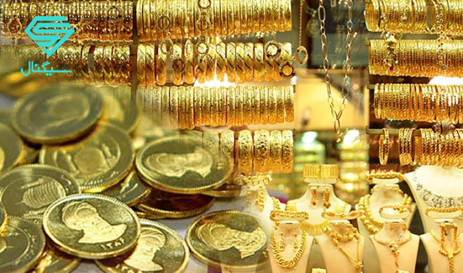 بهترین سرمایه گذاری در بازار طلا | 14 دی 99